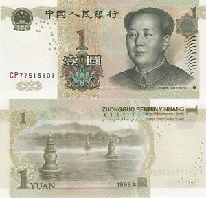 China-1-Yuan-1999-Mao-River-Monuments-p895a-UNC