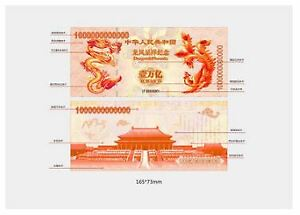 China-Test-Note-UNC-10000