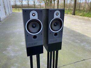 B-amp-W-LAUTSPRECHER-B-amp-W-SPEAKERS-BOWERS-WILKINS-B-amp-W-DM570-OHNE-STANDS