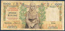 GRECE - 1000 DRACHMES Pick n° 106.a du 1er mai 1935 en TB AE=051 457083