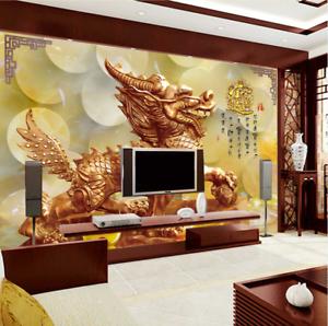 3D Jade Dragon 727 Wallpaper Mural Paper Wall Print Wallpaper Murals UK Lemon