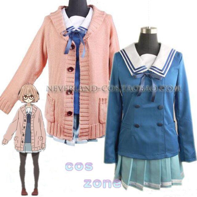 Beyond the Boundary Kuriyama Mirai Shindou Ayi Sweater Cosplay Costume