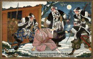 Japan Japanese History Folklore Art c1910 Postcard REVENGE