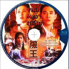 Vua Mạo Hiểm - Phim Le (Blu-Ray) - Jet Li - USLT