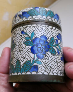 ANCIENNE-BOITE-EMAUX-CLOISONNES-Bronze-Laiton-CHINE-CHINESE-OLD-ENAMEL-BOX