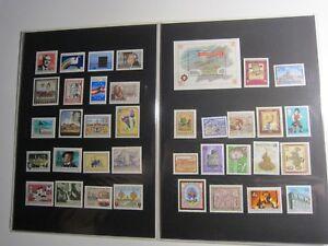 Sammelmappe - Österreichische Briefmarken 1986 - ungestempelt ** NEU - Wien, Österreich - Sammelmappe - Österreichische Briefmarken 1986 - ungestempelt ** NEU - Wien, Österreich