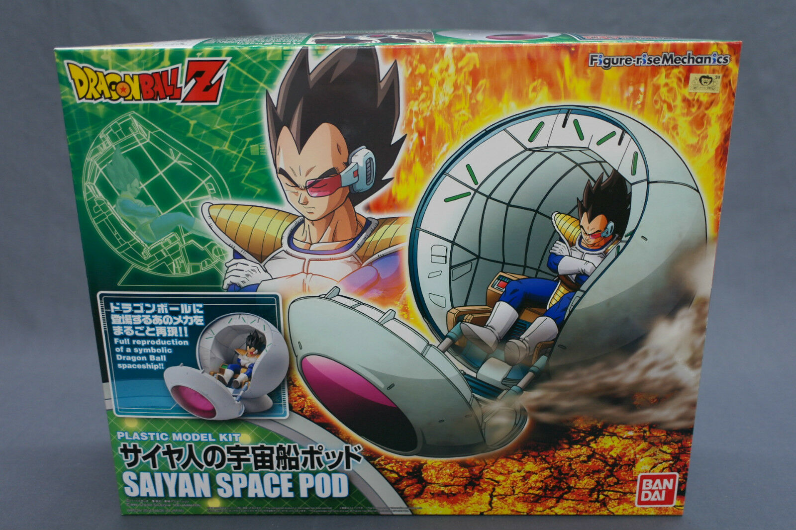 Figure-rise Mechanics Saiyan's Space ship Vegeta Pod Dragon Ball Z Bandai NEW