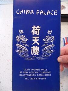 Details about 1980's CHINA PALACE MENU, GLEN LOCHEN MALL, GLASTONBURY,  CONNECTICUT