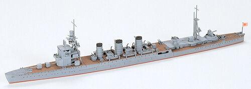 Tamiya 31322 1//700 Scale Model Kit WWII IJN japanese Nagara-Class Light Cruiser
