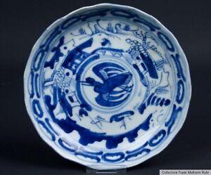 China 17. JH. a Chinese Blue & White Dish Fu imagery Mark Ming/Qing Chinois Cinese