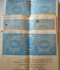 india - 5 As. - Used Stamp Bond Paper  - 1 Paper