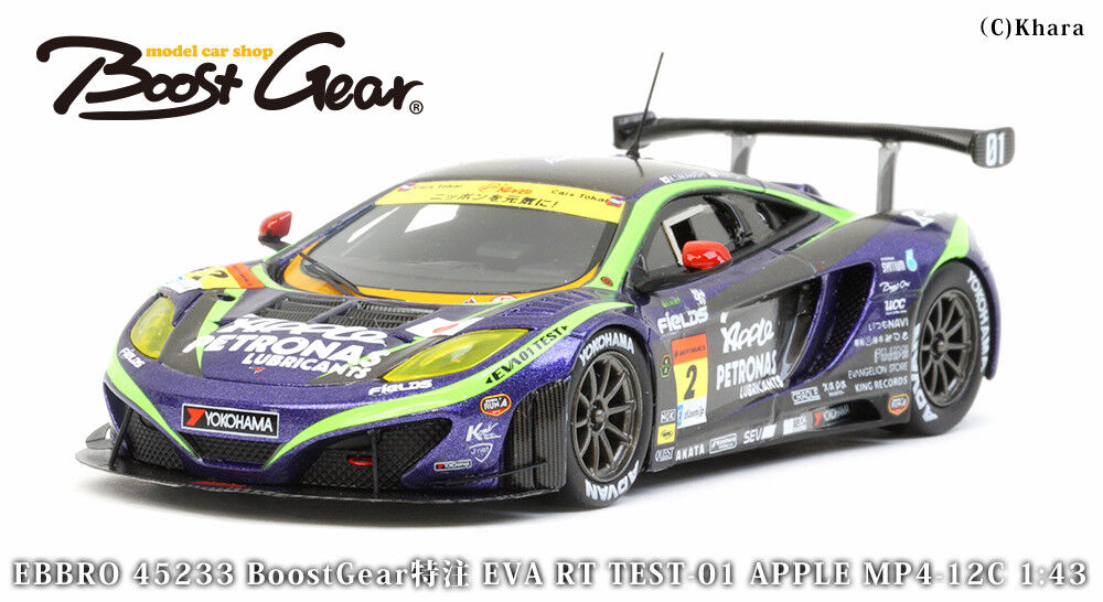 45233 Ebbro 1 43 boostgear Eva RT Test - 01 Jaf Fuji Sprint 2013MP4-12C de Apple