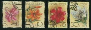1989-Russia-Stamps-Complete-Set-Cultivated-Lilies-SC-5757-5760-Unused