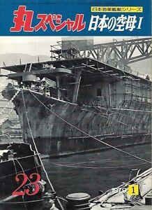 Details about Maru Special No 23 Japanese Aircraft Carriers Taiho, Ikoma,  Aso, Kasagi, Hiryu
