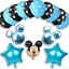 Disney-Mickey-Mouse-Birthday-Balloons-Foil-Latex-Party-Decorations-Gender-Reveal thumbnail 13