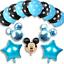 DISNEY-Mickey-Mouse-Compleanno-Palloncini-Stagnola-Lattice-Party-Decorazioni-di-genere-rivelare miniatura 13