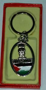 Beautiful Palestinian Flag Key Ring Memorabilia Gifts