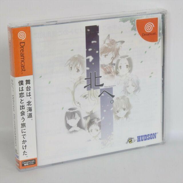 Dreamcast KITA E White Illumination Unused 2783 Sega dc