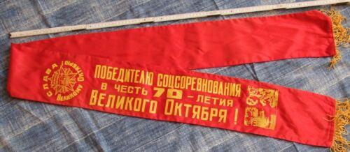 Ehrenband Paradeband Schulterband Schal Parade Revolution Lenin UdSSR DDR СССР