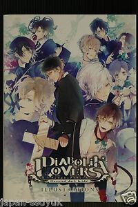 JAPAN Satoi: Diabolik Lovers ~Haunted Dark Bridal~ Illustrations (Art Book)