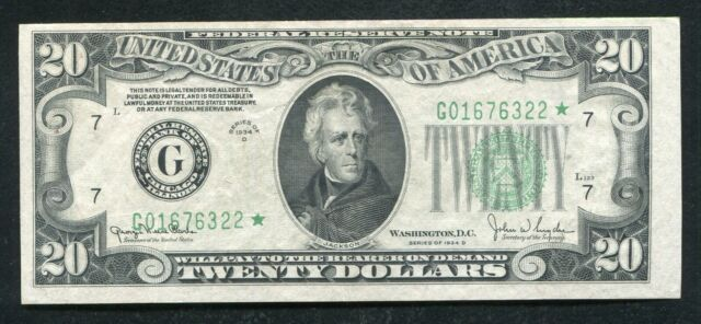 FR. 2058-G* 1934-D $20 *STAR* FRN FEDERAL RESERVE NOTE CHICAGO, IL ABOUT UNC+