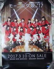Morning Musume '17 BRAND NEW MORNING JEALOUSY JEALOUSY Taiwan Promo Poster