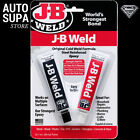 J-B WELD TWIN TUBE 8265-S (JB WELD)