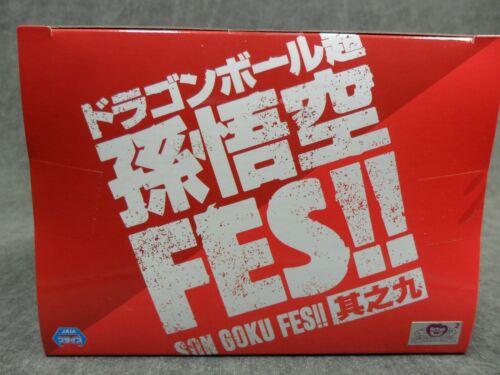 FES! Banpresto Dragon Ball NEW Vol 9 Statue DBZ Super Saiyan God Son Goku