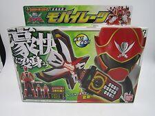 Power Ranger Kaizoku Sentai Gokaiger Henshin Mobilates Mobirates Bandai H.K.