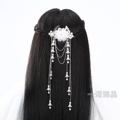 Vintage Alligator Flower Hair Pin Chinese Cosplay Long Tassel Beads Hairclip