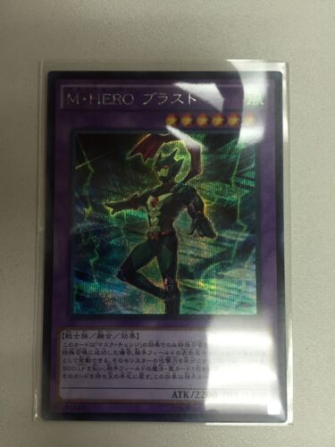 VP15-JP002 Japanese Masked HERO Blast Secret Rare