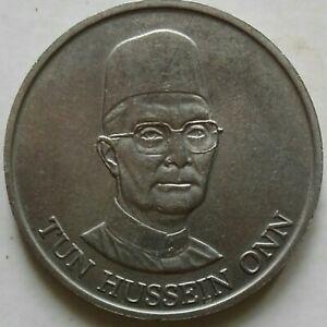 Malaysia Commemorative coin - 1981 1 Ringgit 4th Malaysia Plan