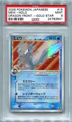 JAPANESE Pokemon Mew Gold Star 015/068 no Editinon PSA 9 MINT