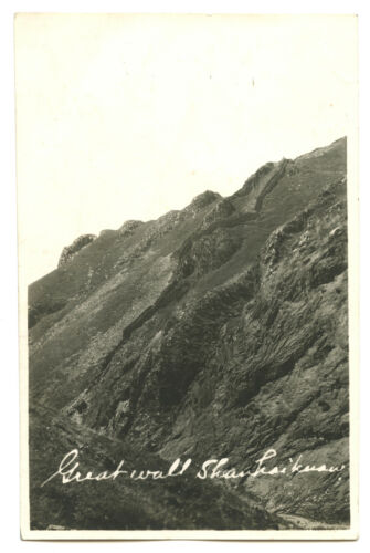 ANTIQUE CHINESE CHINA GREAT WALL FAR EASTE END SHANHAIKUAN ARTISTIC OLD PHOTO
