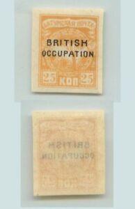 Batum-1919-SC-15-mint-British-Occupation-1911-1920-e1937