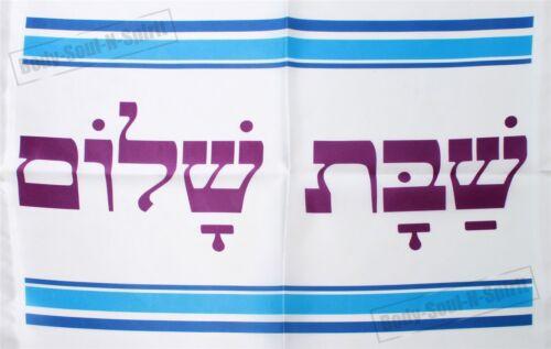 Patriotische Challa-Decke SCHABBAT SCHALOM Israel Kiddusch Judaica Geschenkidee