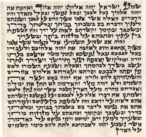 Mezuzah-Scroll-7-Cm-Kosher-Parchment-Torah-Klaf-2-8-Inch-Hebrew-Judaica-Jewish