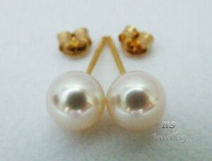 HS-Japanese-Akoya-Cultured-Pearl-8mm-Stud-Earrings-14K-White-Yellow-Gold-Top