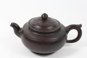Teekanne-Keramik-sign-China