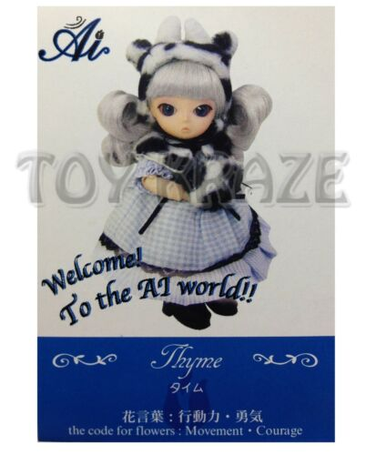 JUN PLANNING AI BALL JOINTED DOLL PULLIP GROOVE INC BJD NEW THYME Q-715