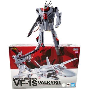DX Chogokin Macross Movie version VF-1S Valkyrie Figure Ichijo Kaiki
