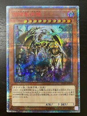 Japanese Yu-Gi-Oh Card Ignition Assault 1 BOX 30 Packs 10000 Secret rare Promo