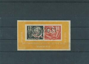 DDR-R-d-a-GDR-Allemagne-Vintage-1950-Mi-Bloc-7-Timbres-Used-Plus-Sh-Shop