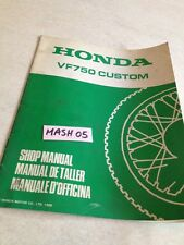 supplément manuel atelier Honda VF750C J VF 750 Custom VF750C Shop manual éd. 88