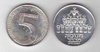 ISRAEL - SILVER PROOF 5 LIRA COIN 1973 YEAR KM#75.2 HANUKKAH LAMP BABYLON
