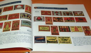 RARE ! MATCH LABELS MUSEUM : Modern Japanese Graphism book from japan (0675)