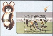 Cape Verde 1980 Football/Soccer/Olympic Games/Bear/Sports/Flame 1v m/s (s913)