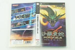 Salamander-Portable-PSP-Konami-Sony-Playstation-Portable-From-Japan