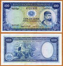 Portuguese Guinea, 100 Escudos, 1971, P-45, CV = 90 UNC