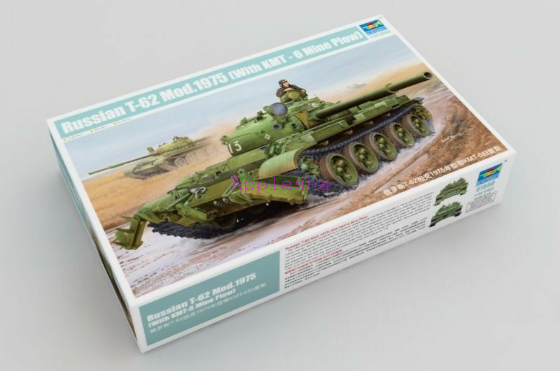 Trumpeter 01550 1 35 Russian T-62 Mod.1975 with KMT-6 Mine Plow